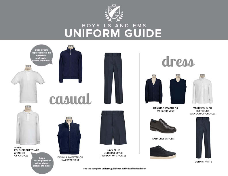 LS EMS Boys Uniform Guide (graphical)